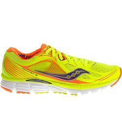 Kinvara 5 yellow